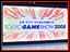 【ゲーム・ホビー】TOKYO GAME SHOW 2008 新作ゲーム特集