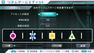 �����~�N �|Project DIVA�|