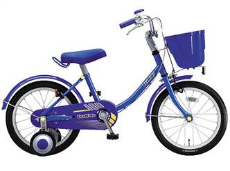 自転車の ピープル 自転車 価格 : BRIDGESTON(ブリヂストン)エコ ...