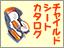 【ベビー・キッズ】チャイルドシートカタログ 〜重視ポイントと安全性で比較!〜