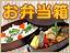 【インテリア・生活】弁当デビューでランチ節約計画!『お弁当箱リスト』