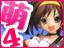 【ゲーム・ホビー】 萌えっとキュートフィギュア特集 -第4弾-