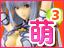 【ゲーム・ホビー】萌えっとキュート フィギュア特集 第3弾