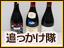 【フード・ドリンク】テレビ追っかけ隊第2弾!「2008年ボジョレー・ヌーヴォー」を検証!