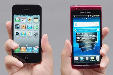iPhone�iiPhone 4�j�ƃA���h���C�h�iXperia acro�j