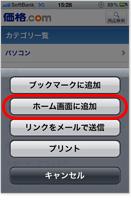 Step2説明画面