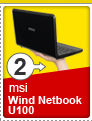 2 msi Wind Netbook U100