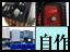 【価格.comマガジン】Core i7、Phenom II登場! 自作パソコン新時代到来!