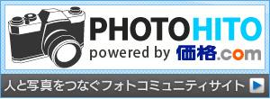 photohito - �l�Ǝʐ^���'Ȃ��ꏊ
