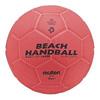 ハンドボール用ボール