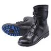 安全靴・足袋