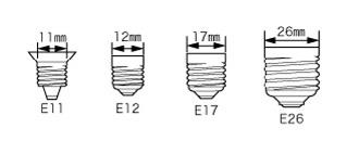「電球」の主な口金の形状