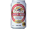 キリンラガービール