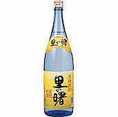 里の曙(奄美大島)