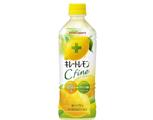 キレートレモン Cファイン