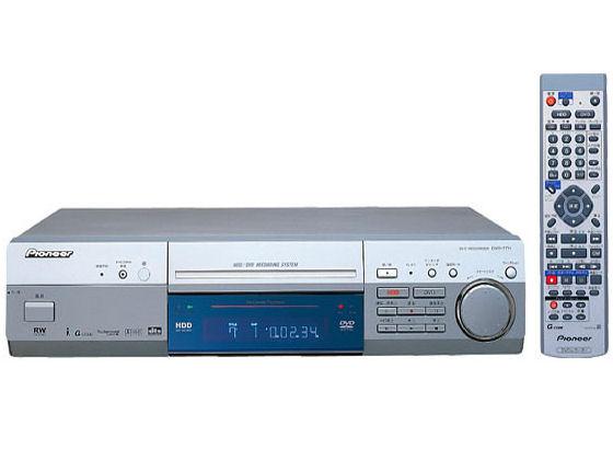 Hàng nòi Nhật bản - Đầu đĩa DVD Đầu đĩa Blu-ray - Đầu đĩa Than - 8