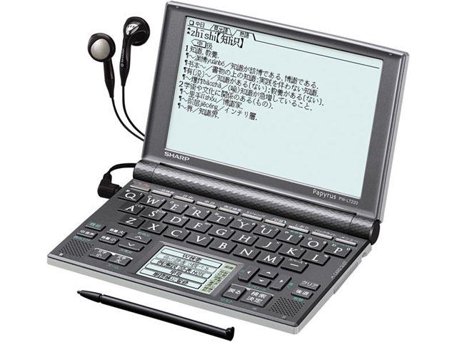20756510423 12800円 PW LT220 中国語モデル 手書き機能,29コンテンツ,5.5型HVGA液晶,Wバックライト,字幕リスニング機能,充電地(エネループ)対応 12800円 PW LT220 中国語モデル 手書き機能,29コンテンツ,5.5型HVGA液晶,Wバックライト,字幕リスニング機能,充電地(エネループ)対応