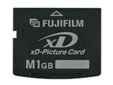 DPC-M1GB (1GB TypeM)