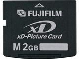 DPC-M2GB (2GB TypeM)