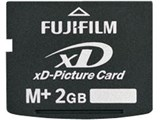 DPC-MP2GB (2GB TypeM+)