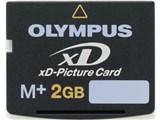 M-XD2GMP (2GB TypeM+)