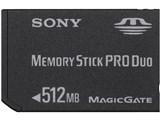 MSX-M512S (512MB)