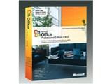 Office Professional Edition 2003 日本語 アップグレード版