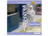 Mixa Image Library Vol.229 モダンファクトリー