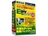 EasySaver Pro 2005