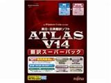 ATLAS �|��X�[�p�[�p�b�N V14