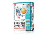media5 Special �VTOEIC TEST���S�}�X�^�[ 730