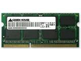 �O���[���n�E�X GH-DNT1066-2GB (SODIMM DDR3 PC3-8500 2GB)