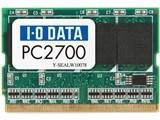 MDIM333-A512M (MICRODIMM DDR PC2700 512MB)