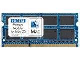 IODATA AP-SDY1066-2G (SODIMM DDR3 PC3-8500 2GB Mac)