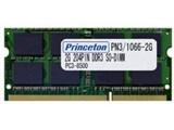 プリンストン PAN3/1066-2G (SODIMM DDR3 PC3-8500 2GB Mac)