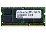 �v�����X�g�� PAN3/1066-2GX2 (SODIMM DDR3 PC3-8500 2GB 2���g Mac)