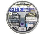 ZBR25-4X10PW (BD-R 4倍速 10枚組)
