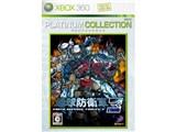地球防衛軍3(Xbox 360 プラチナコレクション)