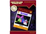 ファミコンミニ「謎の村雨城」