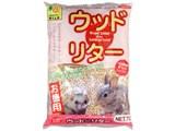 ウッド・リター(お徳用) 7L (ウサギ・フェレット・モルモット用トイレ砂)