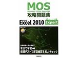 Microsoft Excel 2010 Expert