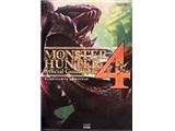 モンスターハンター4公式ガイドブック