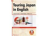 Touring Japan in English—英語で学ぶ日本三選