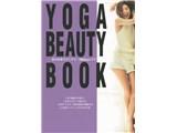 YOGA BEAUTY BOOK—野沢和香のすぐやせ!28daysヨガ