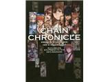 チェインクロニクルビジュアル&ストーリーブックroad to chainchronicle3