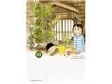 品川宿猫語り 第4巻—猫たちと人々の下町愛情物語 (ねこぱんちコミックス)