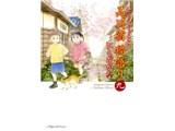 品川宿猫語り 第9巻—猫たちと人々の下町愛情物語 (ねこぱんちコミックス)