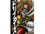 ドリフターズ  5巻 (ヤングキングコミックス)