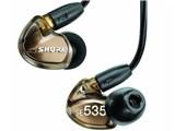 SE535-V-J