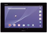 Xperia Z2 Tablet SO-05F docomo